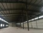 出售杭州萧山二手钢结构厂房 二手钢结构行车房