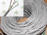 JP400五类网线 网络布线 四对双绞线 四铝四铁 足300米