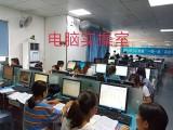 上甲社区电脑培训学校找多年有经验万江天骄培训