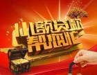 业内口碑公司,南京小额贷款 年息低至3.76%