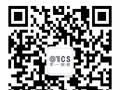 注册公司 代理记账 企业一站式服务供应商