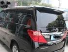 丰田埃尔法2013款 埃尔法 3.5 自动 尊贵版(进口) 商务