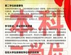 河南大学、郑州大学自考本科报名开始,开封市自考本科报名中心