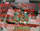 修专业液晶监视,电视墙,变频器,伺服器,工业自动化