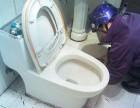 浦东区潍坊附近维修水管/维修马桶价格?