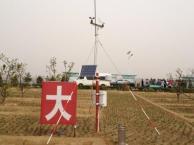 武汉富源飞科供应 FY-QX-3503.5米自动气象站