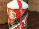 石柱三十年茅台高价回收 茅台白金酒回收热线