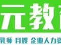 嘉兴日语培训机构,嘉兴学日语,去日本发展去哪学日语
