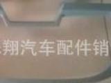 驾驶室总成,福田欧曼,供应欧曼ETX仪表