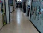 雄县 购物广场四楼 商业街卖场 40平米