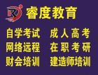 南京浦口六合大专本科学历提升哪里有哪家更正规