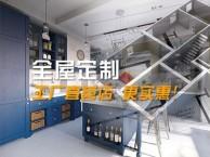 厂家定制橱柜装修厨房 古迪美克全屋定制