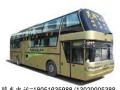 从泰州到晋城的客车/大巴 18051935988多长时间