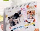 台历,挂历,名片,写真,喷绘,单页