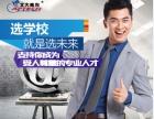 天津北大青鸟电脑培训:一对一教学,就业有保障!