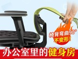 专门为瑜伽爱好者研发一款瑜伽健身椅招募合伙人