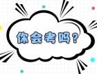 2019年重慶市渝北區哪時候開始自考報名?