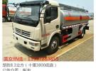 迪庆东风多利卡油罐车厂家直销销售优1年1万公里1万