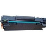 供应佳能激光打印机硒鼓墨盒FAX3 佳能打印机办公耗材