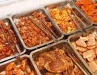 韩国烤肉厨师培训烤肉技术帮您轻松开韩国料理烤肉店面
