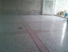 供应扬州水磨石地面翻新 水磨石地坪硬化处理
