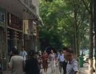 可信推荐黄金地段餐饮店转让50㎡,人流量大 小区口