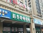 (2097)中海国际二期诊所优价转让