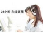 欢迎进入 荆州林内热水器(各中心)售后服务总部电话