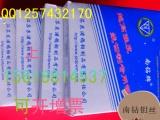 供应南钻钼丝 线切割钼丝 南钻牌钼丝【上海代理商】,钻石牌钼丝