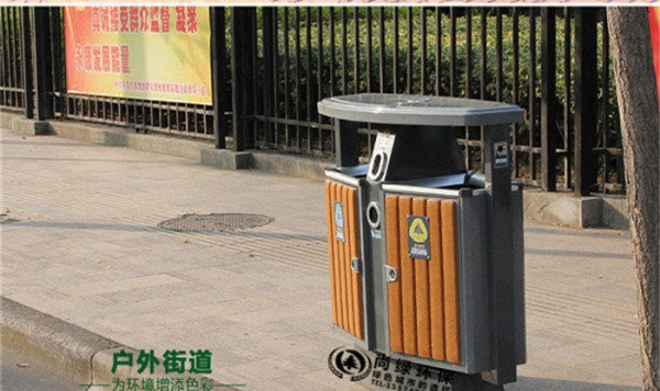 构魅力星城,户外景观垃圾桶,尚绿更多选择!_湘潭搬家