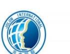 兆龙唐山出入境服务有限公司专业办理各国移民留学