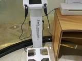 体脂仪使用降低体脂率仪器body人体成分分析仪原理