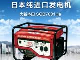 本田动力5kw汽油发电机组220V单相户外施工专用发电机
