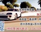 杭州现在较火的平台是哪家呢一定是乐天宝