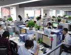 厦门加捷财税事务所集团 公司审计 公司税审