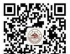 山东大学A-level:无需中考高考,留学世界名