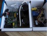 青岛变频空调通用板销售|变频空调通用板价格