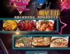 偶渔帅锅音乐主题餐厅,烤鱼与涮锅的激烈碰撞
