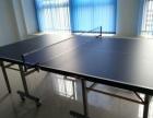 台球桌乒乓球桌直销