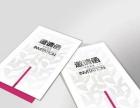 平面设计 淘宝 LOGO 设计 画册 名片喷绘印刷