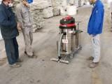 车间地面电瓶吸尘器WD-80P推吸式充电工业吸尘器