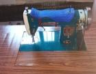 家用缝纫机便宜转让