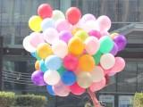 河北氢气球出售