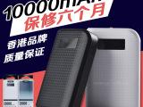 REMAX移动电源 10000毫安手机充电宝 超薄迷你移动电源