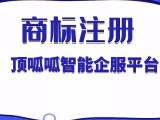 北京商标注册,注册食品商标需要什么条件