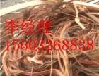 齐河废铜回收电缆