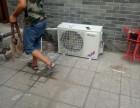 空调维修移机 加氟