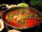 片片鱼火锅怎么做