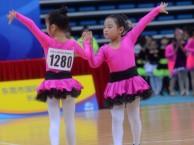 长安少儿舞蹈暑假班招生啦