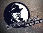 杭州商务调查公司 寻人寻址 找人调查 不成功 不收费